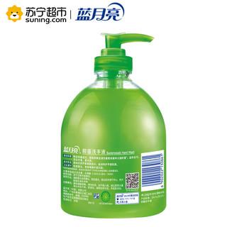 蓝月亮 芦荟抑菌洗手液 (芦瓶+芦袋) 500g+500g