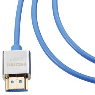 Kaiboer 开博尔 HDMI数字高清线 极细线