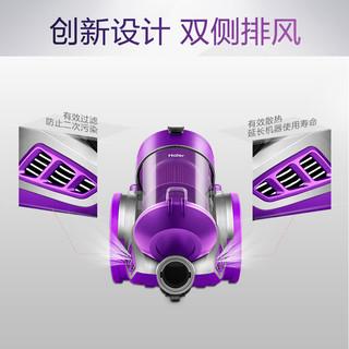 Haier 海尔 ZW1401B 卧式吸尘器