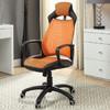雅客集 电脑椅办公椅电竞椅