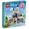 19日0-2点:LEGO 乐高 迪士尼系列 41154 灰姑娘的梦幻城堡 449元(需用券)