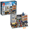 LEGO 乐高 创意百变街景 10255 10周年集会广场(赠冰箱贴) 1659元包邮(需用券)