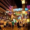 中国国航 北京/天津直飞香港往返含税机票 1299元起