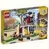 23日0-2点:LEGO 乐高 创意百变系列 31081 滑板玩乐屋 259元(需用券)