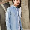 AMH韩版男装春装2018时尚潮流休闲纯棉衬衣长袖衬衫男NQ6704翼 128元