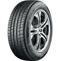 马牌 汽车轮胎 MC5 205/55R16 *2件