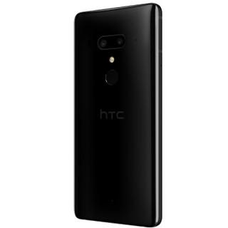 HTC 宏达电 U12+ 智能手机 全网通