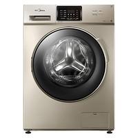 Midea 美的 MG100-1431WDXG 变频滚筒洗衣机  10公斤