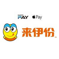 来伊份 X Huawei Pay / Apple Pay