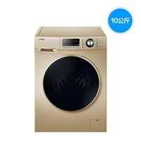 Leader 统帅 @G1012BX66G 10公斤 变频 滚筒洗衣机