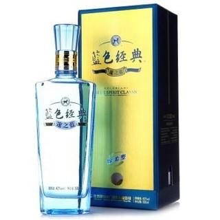 洋河 蓝色经典 邃之蓝 42度 浓香型白酒 500ml *2件