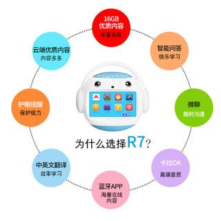 名校堂 R7 儿童触屏wifi视频故事机 7英寸