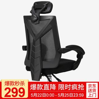 Hbada 黑白调 电脑椅