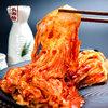 长湘怡 韩式辣白菜 450g 4.9元(需用券)