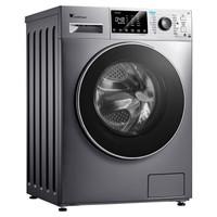 LittleSwan 小天鹅 TG80V86WMDY5 变频 滚筒洗衣机 8公斤