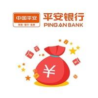 5月27日  平安银行APP红包雨