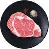 春禾秋牧 加拿大眼肉牛排 200g 谷饲AAA级安格斯原切牛排+凑单品 37.5元