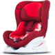 Savile猫头鹰 赫敏 汽车用儿童安全座椅 0-4岁婴儿