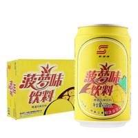 PEARL RIVER 珠江啤酒 凯旋牌 菠萝味啤酒 330ml*24听 整箱装