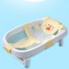 rikang 日康 RK-X1008-1 婴儿浴盆+卡通浴网
