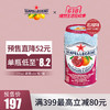 618预售:意大利SanPellegrino圣培露天然气泡果汁330ml*24石榴橙 日期新鲜 197.00元