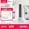 618预售:贝立安恒温调奶器不锈钢煮水电水壶 恒温水壶冲泡奶粉奶机温奶器 339.00元