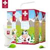 618预售:瑞慕瑞士原装进口全脂高钙儿童成长纯牛奶250ml*12盒 119.00元