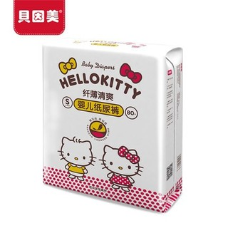 BEINGMATE 贝因美 HelloKitty 纤薄清爽婴儿纸尿裤 S码 80片