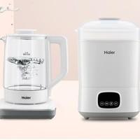 Haier 海尔 婴儿恒温调奶器恒温器 + 宝宝奶瓶消毒器带烘干二合一