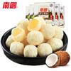 双12预告:南国食品 海南特产 开心椰球原味100gx5椰蓉软糖果椰子球芒果榴莲 35.9元(需用券)