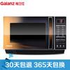 1日:格兰仕 微波炉 G80F23CN3LN-C2 23L APP智控 平板加热 家用光波炉 499元