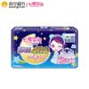 七度空间少女系列甜睡420卫生巾 *2件 14.8元(合7.4元/件)