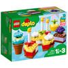 乐高 玩具 得宝DUPLO 1.5岁-3岁 我的初次庆祝 10862积木LEGO 122元