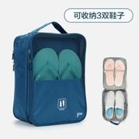 携程优品 居家旅行鞋子收纳包 30*22*13cm