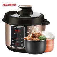 ASD/爱仕达 AP-Y60E805 电压力锅 6L