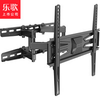 乐歌 L5(32-60英寸)电视挂架加宽加厚电视支架旋转伸缩壁挂电视机架 50/55英寸小米TCL海信等大部分通用