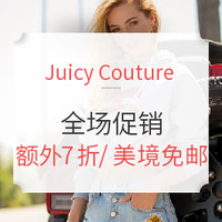 Juicy Couture美国官网 阵亡将士纪念日促销