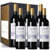 LAFITE 拉菲  AOC/AOP级 传奇波尔多 干红葡萄酒 750ml*6瓶 358元包邮