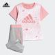 adidas 阿迪达斯 IN F TEE 34 SET 女婴童套服