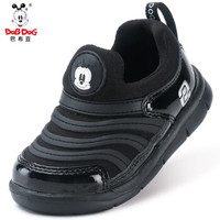 BoB DoG 巴布豆 儿童毛毛虫运动鞋 *2件