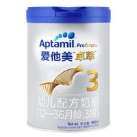 京东PLUS会员:Aptamil 爱他美 白金版 幼儿配方奶粉 3段 900g