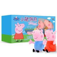 《小猪佩奇》礼品套装(20册故事书+佩奇、乔治玩偶)+《小猪佩奇我有好习惯行为引导系列》