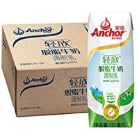 Anchor 安佳 轻欣 超高温UHT 脱脂牛奶 250ml*24盒