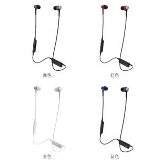 audio-technica 铁三角 ATH-CKR55BT 蓝牙入耳式耳机