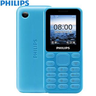 飞利浦 E105 海洋蓝 环保材质 超强震动 直板按键 移动联通2G 双卡双待 老人手机 学生备用功能机