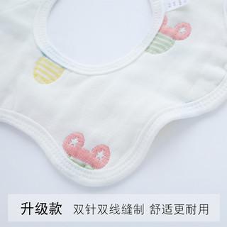 欣享 婴儿口水巾围嘴兜 5条装