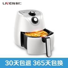 利仁KZ-J3400A 空气炸锅 3.5L/升 高温脱脂 低温煎炸 无忧无虑健康全家 炸鸡锅薯条机