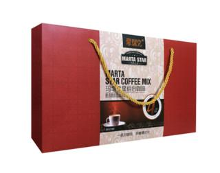 MARTA STAR 玛塔之星 四口味咖啡礼盒 510g