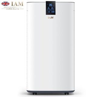 IAM KJ780F-A1 家用除甲醛雾霾空气净化器