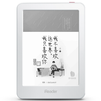 iReader 掌阅 Light 青春版 电子书阅读器 6英寸 8GB